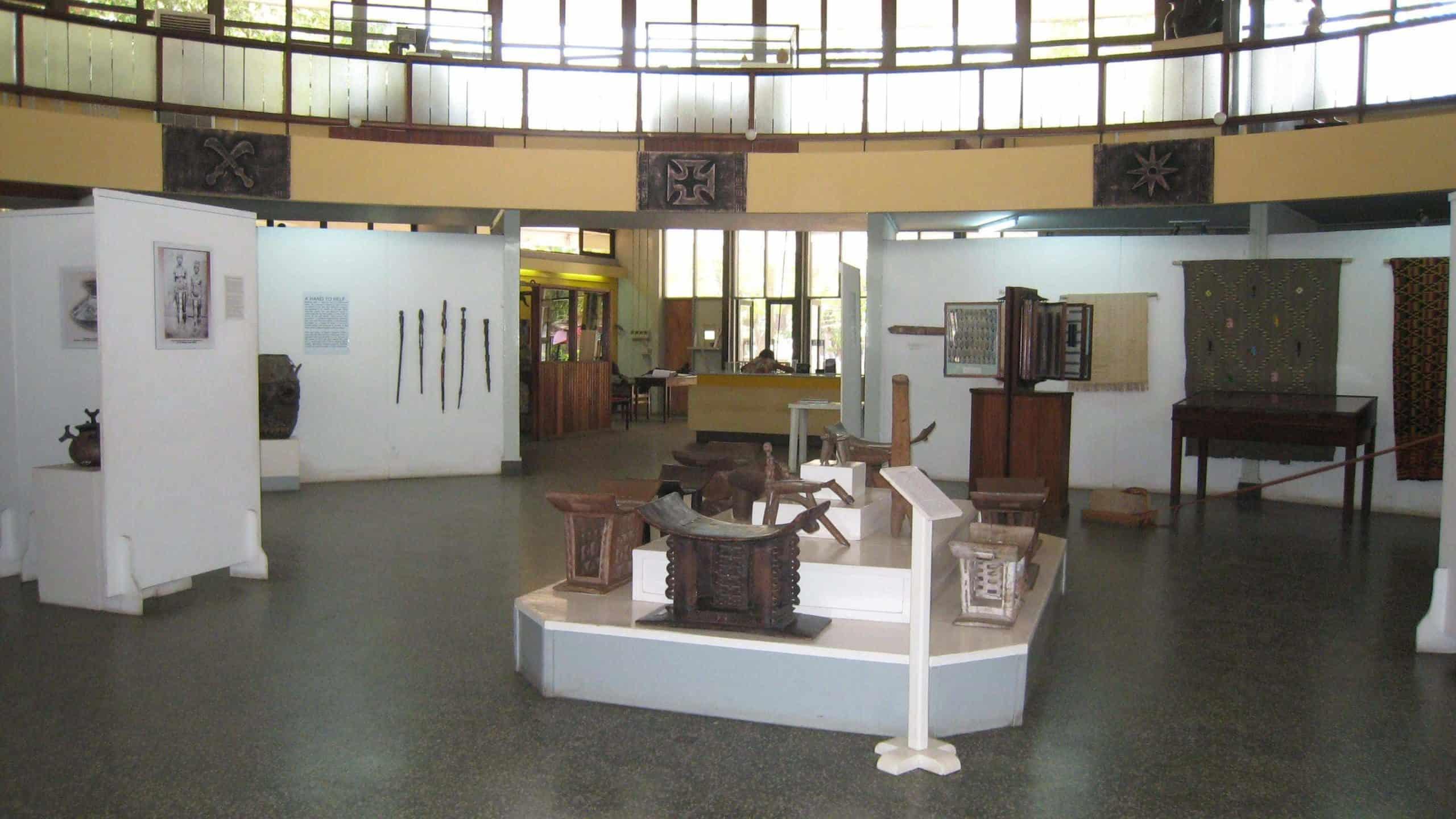 Ghanaian National Museum